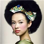 Ziyi Zhang Oriental Afro Hair
