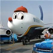 B2B: Aeroplane