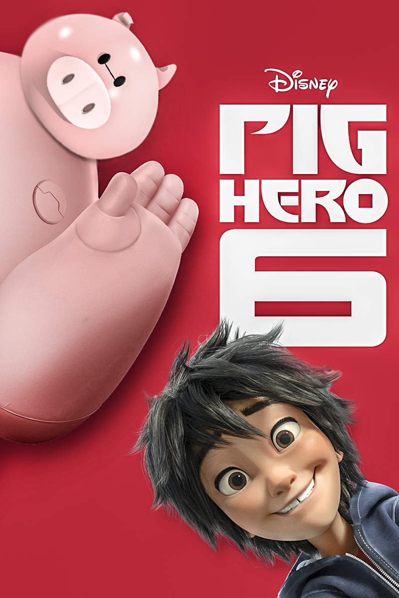 Pig Hero 6 One letter off DesignCrowd